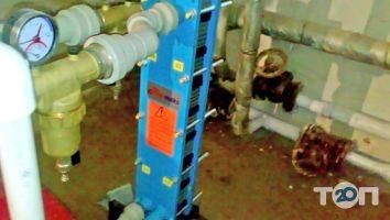 Ватіс, системи кондиціонування - фото 3