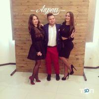 Ведучий Олег Лук'янов - фото 21