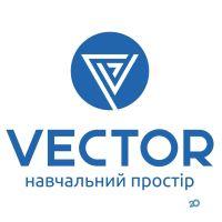 Вектор, навчальний простір - фото 3