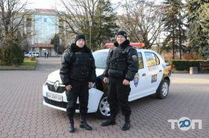 ВЕНБЕСТ, охранная компания - фото 1