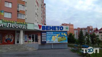 Венето, магазин матрасів - фото 2