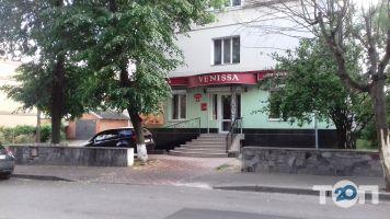 Venissa, магазин інтер'єру та декору - фото 1