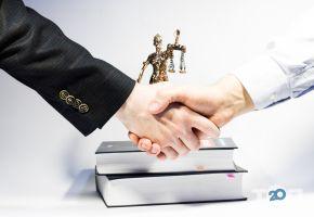 Вербицький і партнери, юридична фірма - фото 2