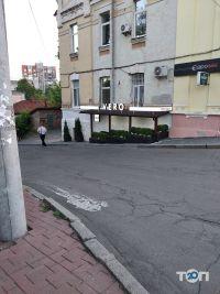 ab23584120a2a5 Vero, магазин одягу - Вінниця Відгуки та оцінки вінничан - 20.ua