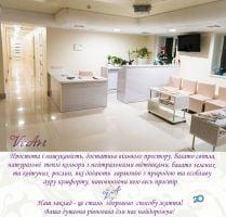 """Центр здоро'я та краси """" ViArt """" - фото 1"""