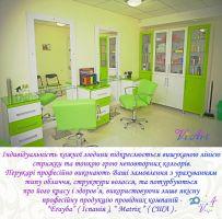 ViArt , центр здоро'я та краси - фото 5