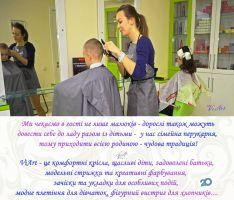 ViArt , центр здоро'я та краси - фото 8