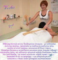ViArt , центр здоро'я та краси - фото 70