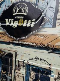 Vigotti, компанія - фото 2