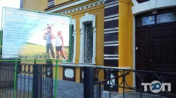 ВінАльфаМед, центр профілактичної медицини - фото 2
