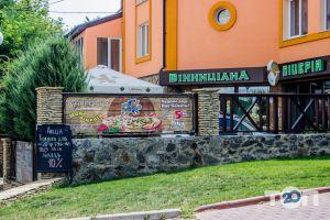 Вінниціана, піцерія - фото 3
