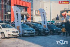 Вінницька автомобільна школа Товариства сприяння обороні України - фото 2