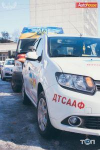 Вінницька автомобільна школа Товариства сприяння обороні України - фото 10