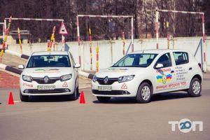 Вінницька автомобільна школа Товариства сприяння обороні України - фото 8