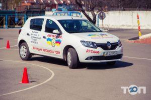 Вінницька автомобільна школа Товариства сприяння обороні України - фото 3