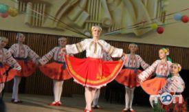 Вінницька дитяча музична школа № 2 - фото 3