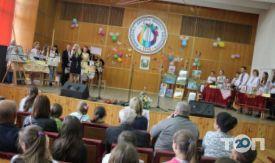 Вінницька дитяча школа мистецтв - фото 6