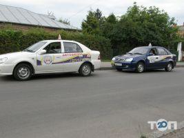 Вінницька обласна автошкола всеукраїнської спілки автомобілістів - фото 4