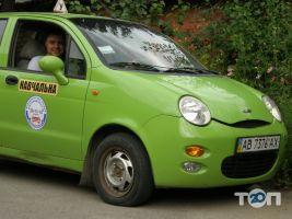 Вінницька обласна автошкола всеукраїнської спілки автомобілістів - фото 6