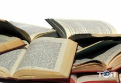 Вінницька обласна універсальна наукова бібліотека ім.Тімірязева - фото 1