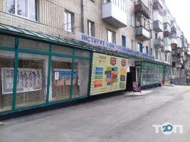 Вінницький інститут конструювання одягу і підприємництва - фото 5