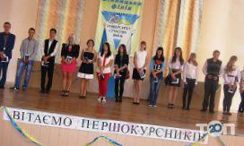 Вінницький коледж менеджменту - фото 2