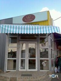 Вінницький крендель, пекарня - фото 2