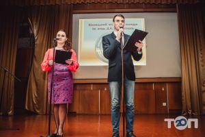 Вінницький медичний коледж ім. акад. Д.К. Заболотного - фото 1