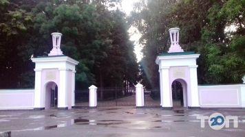 Винницкий национальный медицинский университет им. Пирогова фото