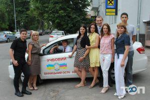 ВОСТК ТСОУкраїни Автодрайв - фото 5