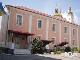 Вінницький обласний художній музей - фото 2