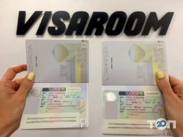 Visa Room, візове агентство - фото 8