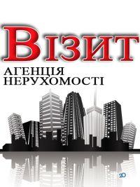 ВІЗИТ, агенція нерухомості - фото 1