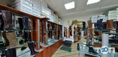 Владіс, магазин взуття - фото 4