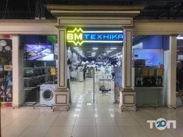 2cac55074417c2 ВМ-Техніка, магазин побутової техніки - Вінниця Відгуки та оцінки ...