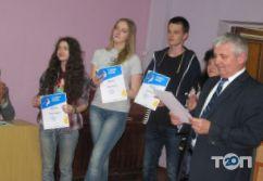 Вінницький національний технічний університет - фото 3