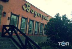 Водограй, ресторан української кухні - фото 7