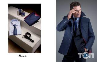 Voronin (Воронін) - фото 3