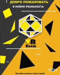 VR Room, клуб віртуальної реальності - фото 1