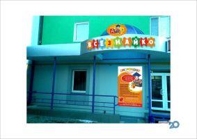 ВСЕЗНАЙКО, магазин розвиваючих іграшок та книг - фото 1