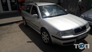 VSP-AUTO UKRAINE, доставка автомобілів з Європи - фото 9