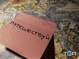 VV Travel, туристичне агентство - фото 3
