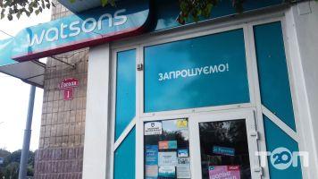 Watsons, магазин побутової хімії та косметики фото