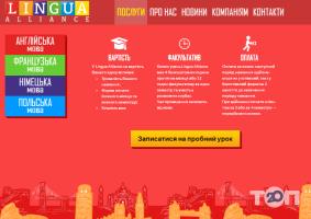 Web Ria Media, веб-студія - фото 3
