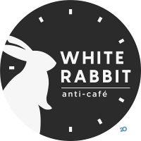 White Rabbit, антикафе фото