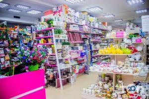 Я-Господиня, мережа магазинів побутової хімії, косметики, посуду та іграшок - фото 12