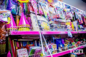 Я-Господиня, мережа магазинів побутової хімії, косметики, посуду та іграшок - фото 17