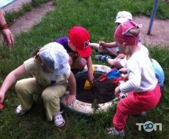 Я САМ, клуб для дітей, татусів та мам - фото 3