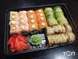 Yama, суши-бар - фото 1