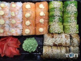 Yama, суши-бар - фото 4